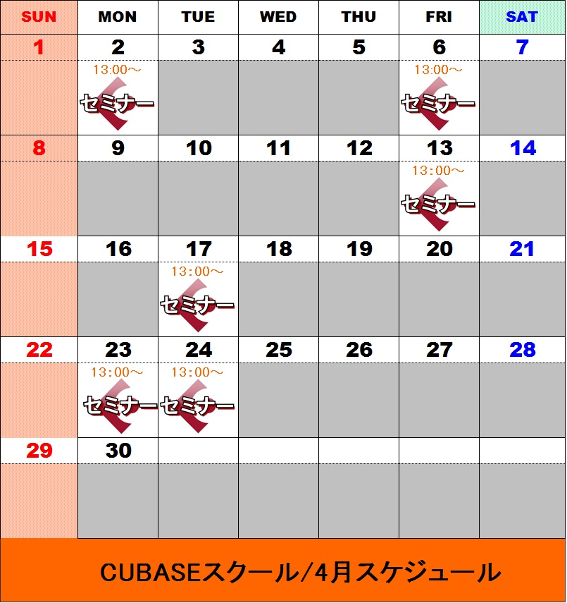 f:id:shima_c_akita:20180328093742j:plain