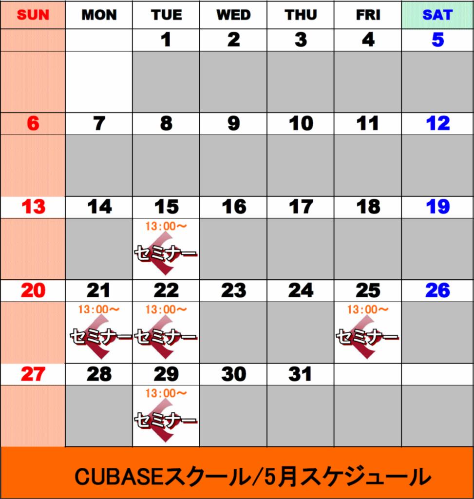 f:id:shima_c_akita:20180502170901p:plain