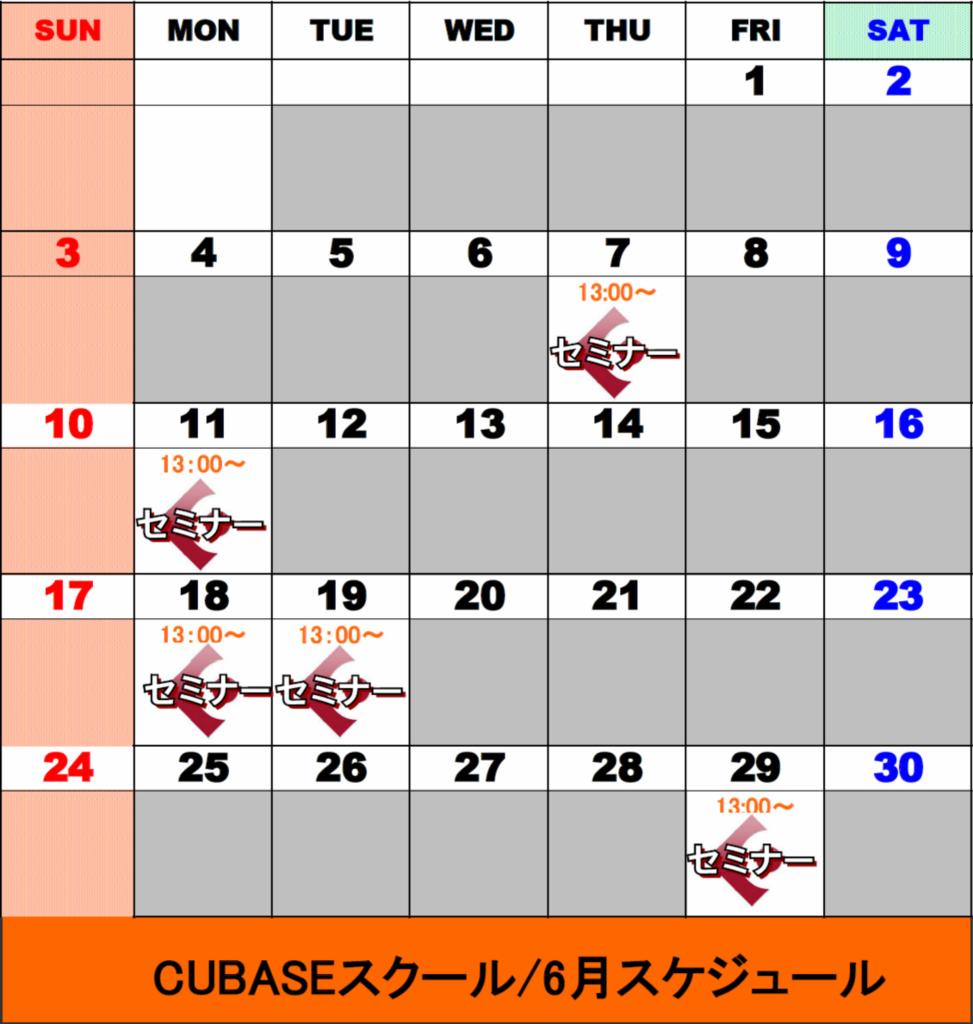 f:id:shima_c_akita:20180531145807p:plain