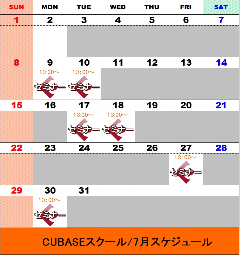 f:id:shima_c_akita:20180629151429j:plain