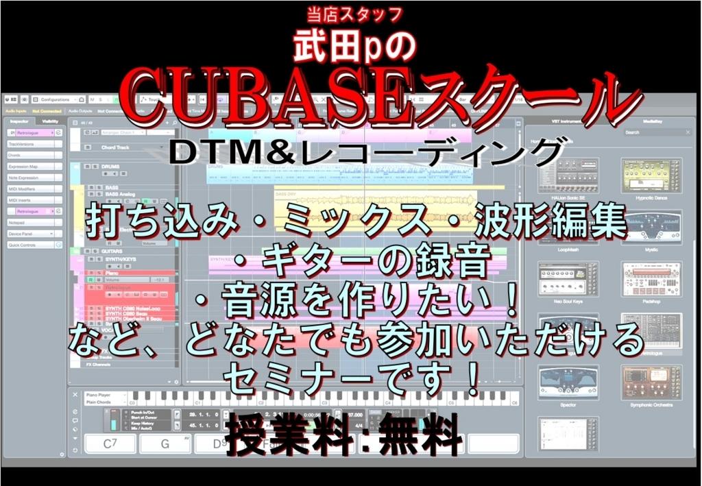 f:id:shima_c_akita:20180629184447j:plain