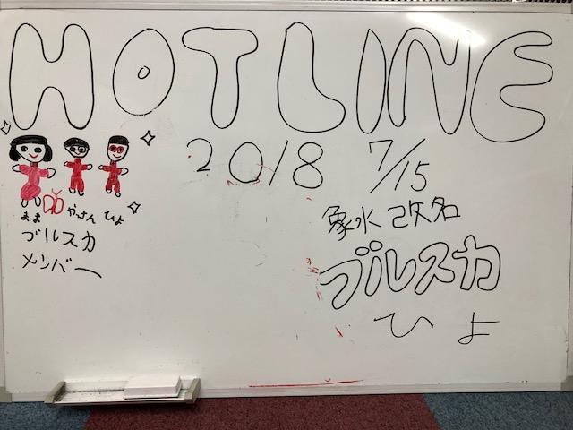 f:id:shima_c_akita:20180717173838j:plain