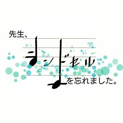 f:id:shima_c_akita:20180813115742j:plain