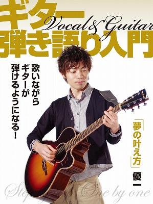 f:id:shima_c_ario-kashiwa:20161013181518j:plain