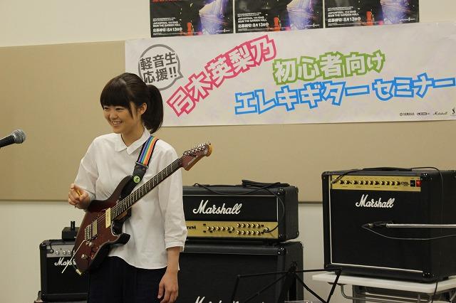 f:id:shima_c_ario-kashiwa:20170608165911j:plain