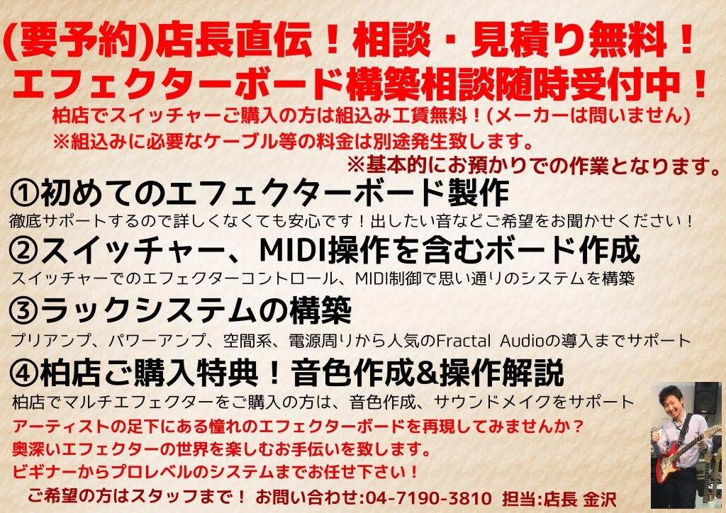 f:id:shima_c_ario-kashiwa:20170918204548j:plain