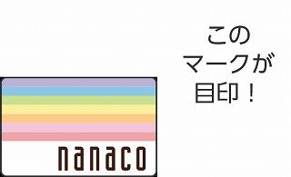 f:id:shima_c_ario-kashiwa:20171005195519j:plain