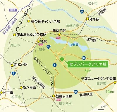f:id:shima_c_ario-kashiwa:20171008193500j:plain