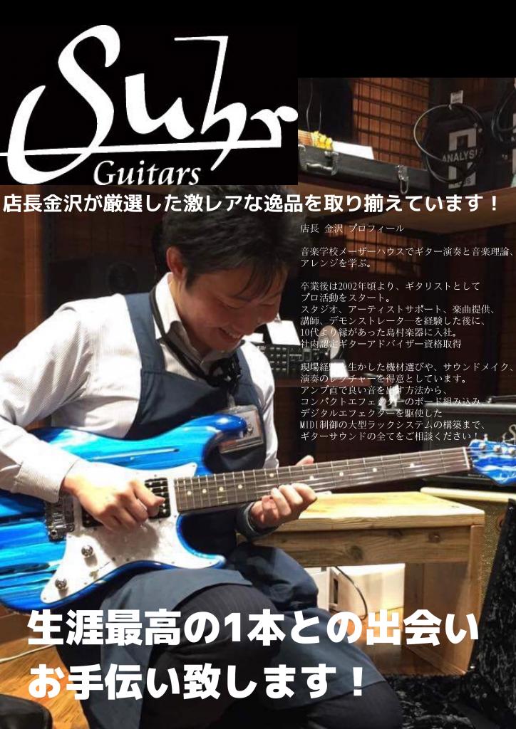 f:id:shima_c_ario-kashiwa:20171106203804p:plain
