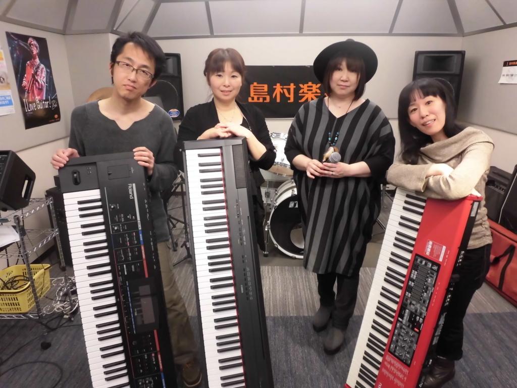 f:id:shima_c_asahikawa:20170329202800j:plain