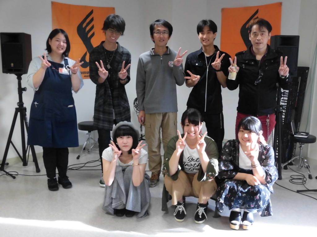 f:id:shima_c_asahikawa:20170919154629j:plain