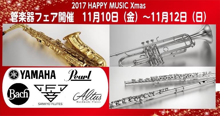 f:id:shima_c_asahikawa:20171105162726j:plain
