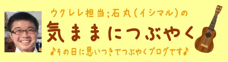 f:id:shima_c_asahikawa:20171107163008j:plain