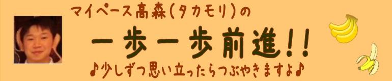 f:id:shima_c_asahikawa:20171108175351j:plain