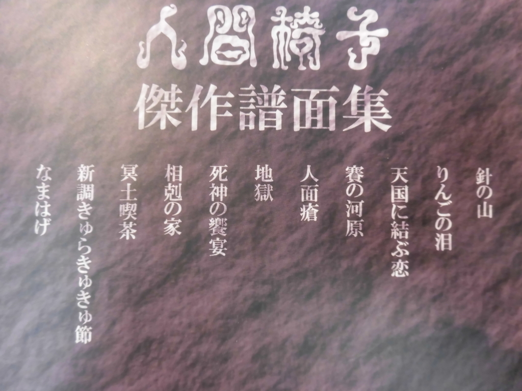 f:id:shima_c_asahikawa:20180306140837j:plain