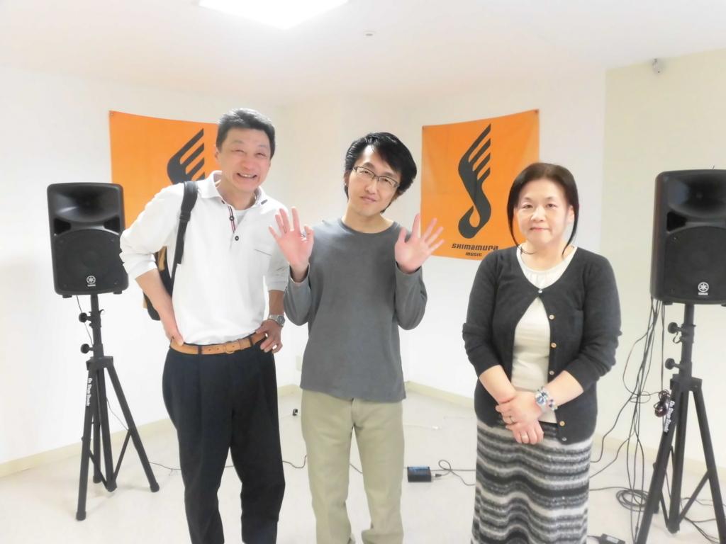 f:id:shima_c_asahikawa:20180405135801j:plain