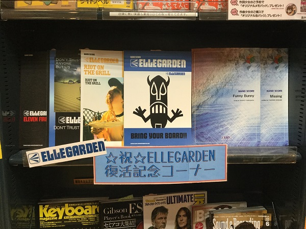 f:id:shima_c_asahikawa:20180516133515j:plain