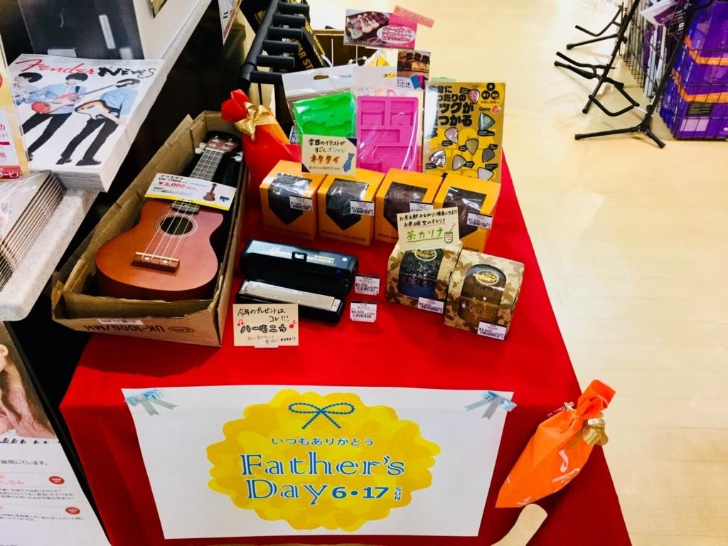 f:id:shima_c_asahikawa:20180530114953j:plain