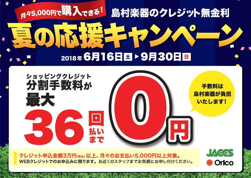 f:id:shima_c_asahikawa:20180614101928j:plain