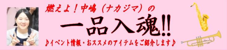 f:id:shima_c_asahikawa:20180622163651j:plain