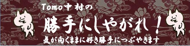 f:id:shima_c_asahikawa:20180622163852j:plain