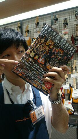 f:id:shima_c_ayagawa:20150701115251j:plain