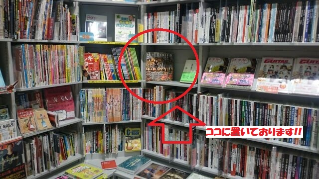 f:id:shima_c_ayagawa:20150701120214j:plain