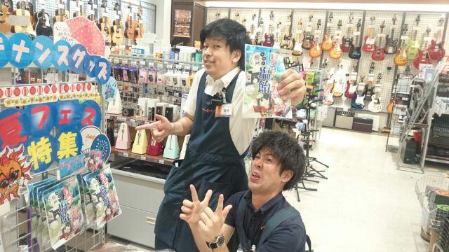 f:id:shima_c_ayagawa:20150707143337j:plain