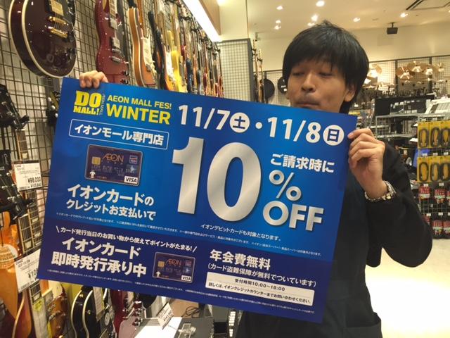 f:id:shima_c_ayagawa:20151107123222j:plain