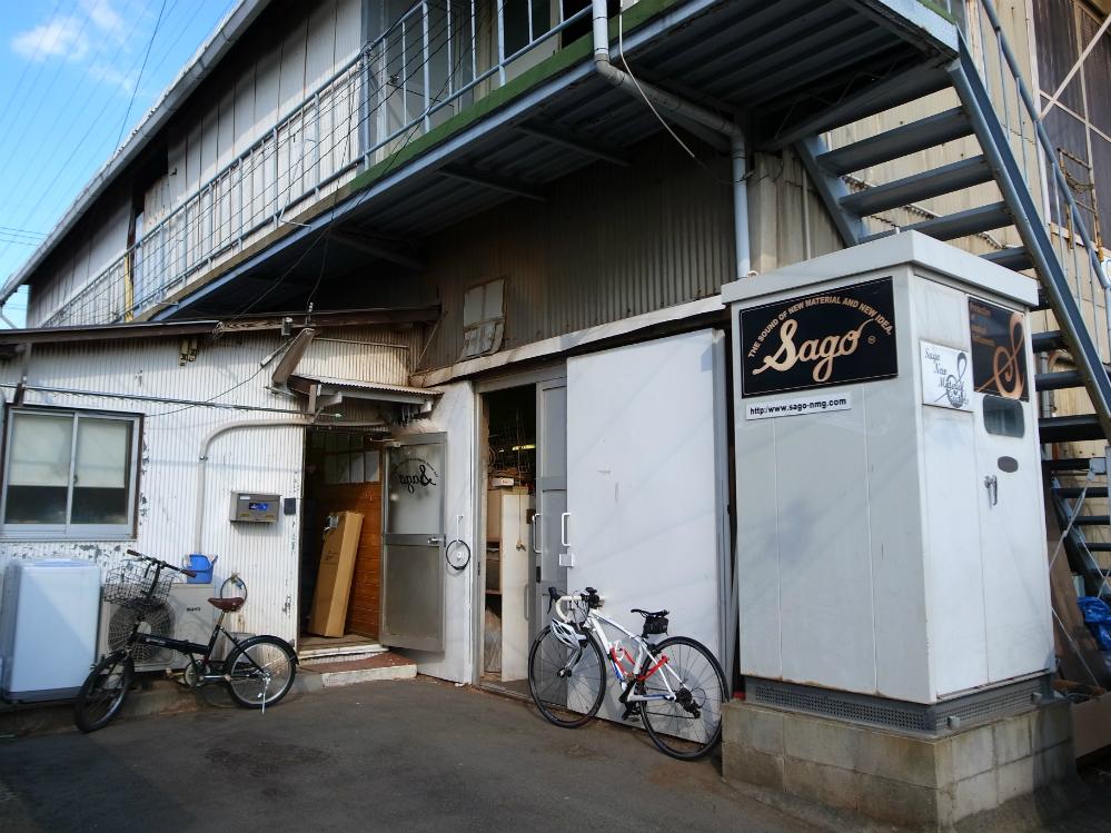 f:id:shima_c_ayagawa:20151109101502j:plain
