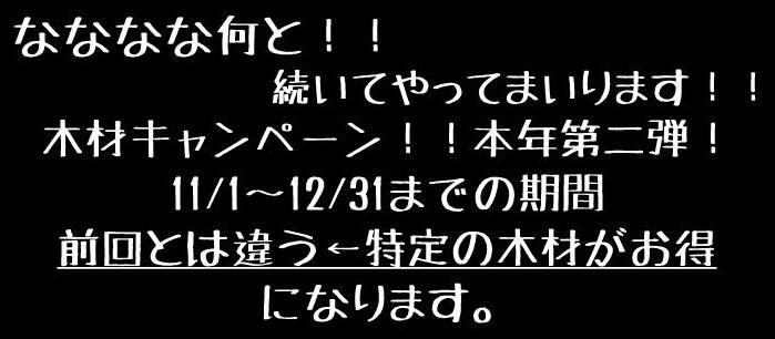 f:id:shima_c_ayagawa:20151109134324j:plain