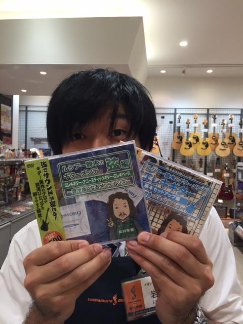 f:id:shima_c_ayagawa:20151119160830j:plain
