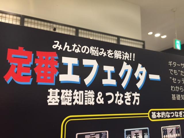 f:id:shima_c_ayagawa:20151211143256j:plain