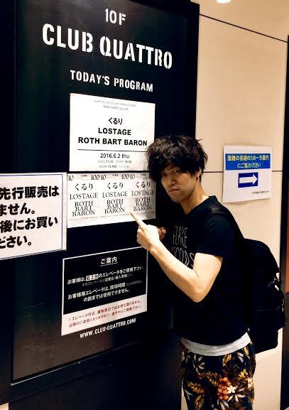 f:id:shima_c_ayagawa:20160627170313j:plain