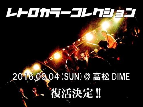 f:id:shima_c_ayagawa:20160627180728p:plain