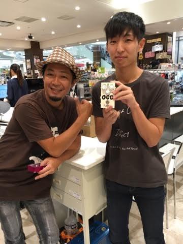 f:id:shima_c_ayagawa:20160929181121j:plain