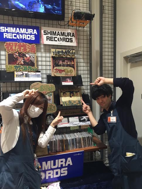 f:id:shima_c_ayagawa:20161119165603j:plain