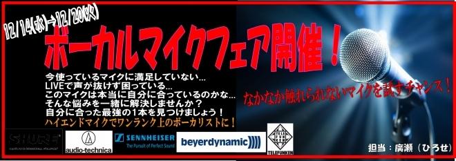 f:id:shima_c_ayagawa:20161214105350j:plain