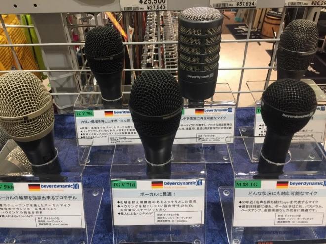 f:id:shima_c_ayagawa:20161214105356j:plain
