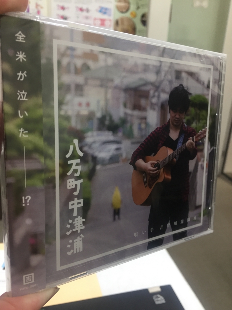 f:id:shima_c_ayagawa:20170628192356j:plain