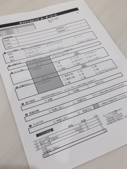 f:id:shima_c_ayagawa:20170714142009j:plain