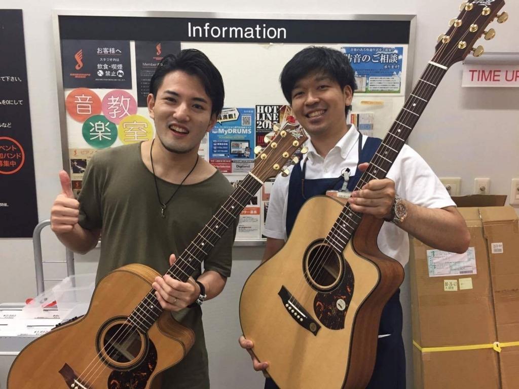 f:id:shima_c_ayagawa:20170901191218j:plain