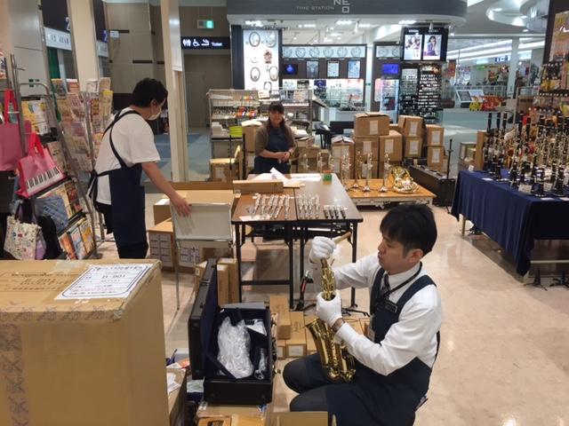 f:id:shima_c_ayagawa:20170928204432j:plain
