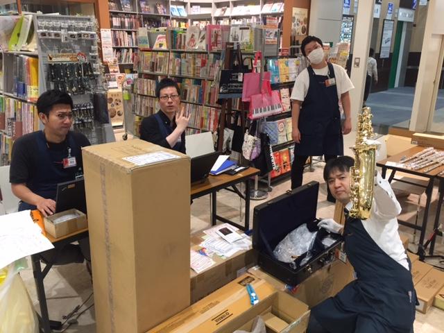 f:id:shima_c_ayagawa:20170928204505j:plain