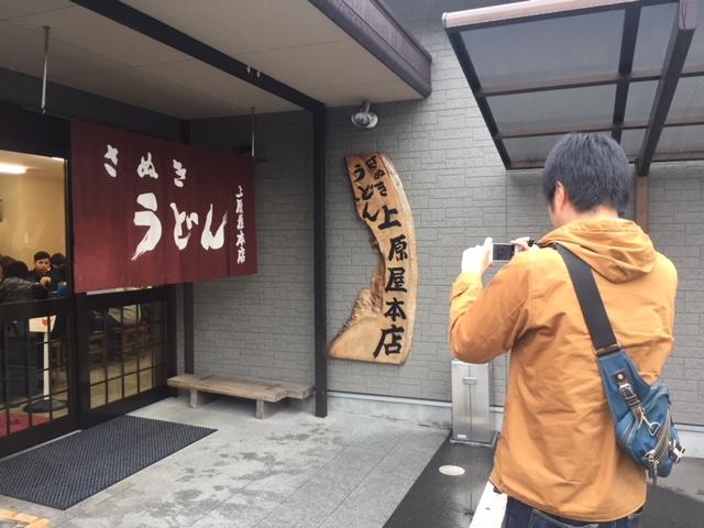 f:id:shima_c_ayagawa:20171020125233j:plain