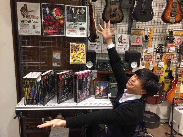 f:id:shima_c_ayagawa:20171021092757j:plain