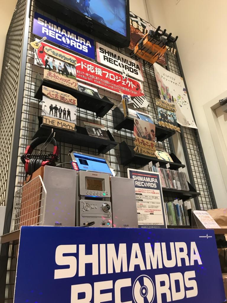 f:id:shima_c_ayagawa:20171109153344j:plain