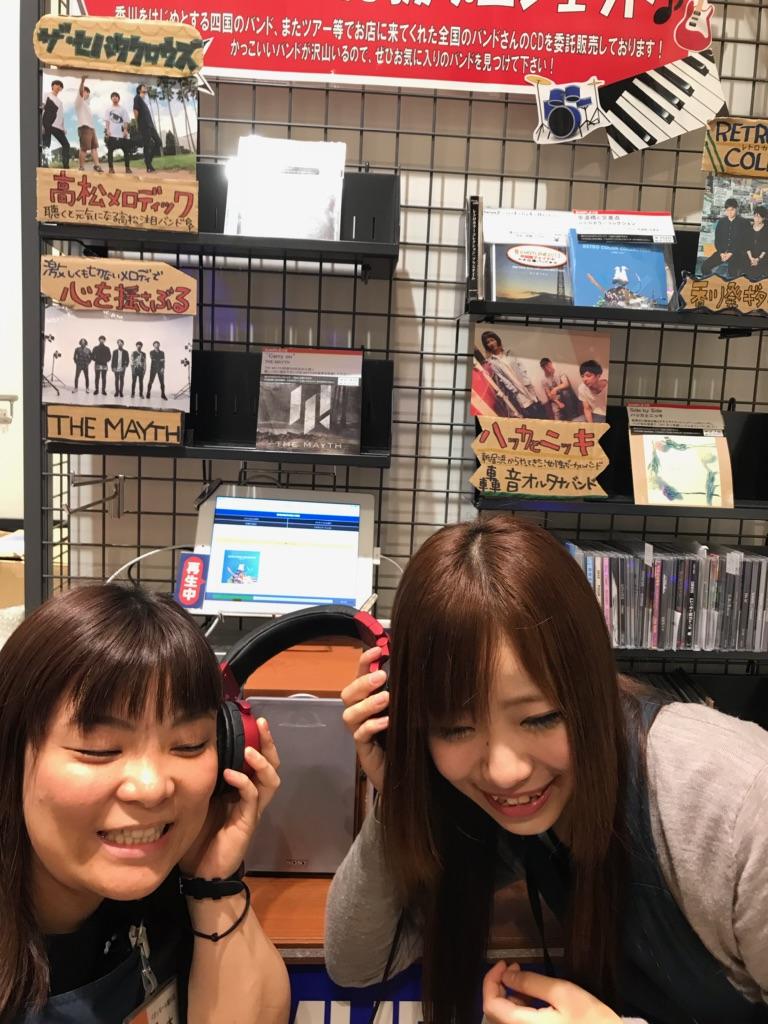 f:id:shima_c_ayagawa:20171109154119j:plain
