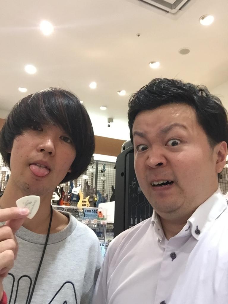 f:id:shima_c_ayagawa:20171110162157j:plain