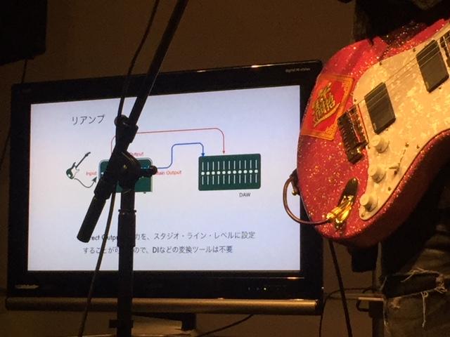 f:id:shima_c_ayagawa:20171121181736j:plain